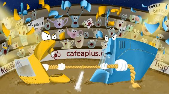 Aparat pe boabe de cafea sau capsule?