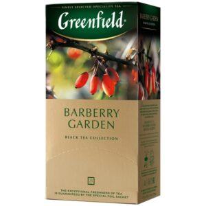 barberry garden.jpg