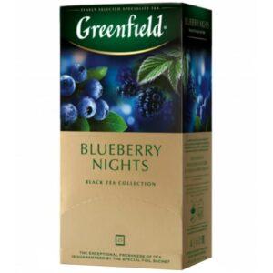 bluberry nights 2.jpg