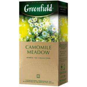 camomile meadow.jpg