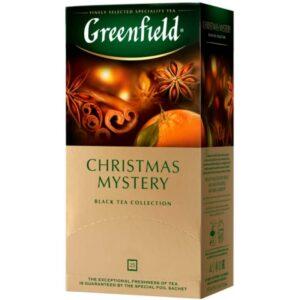 christmas mystery 1.jpg