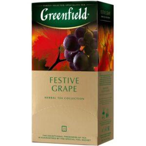 festive grape 1.jpg