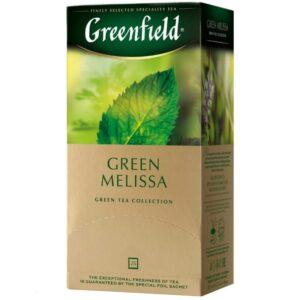 green melissa 2 1.jpg