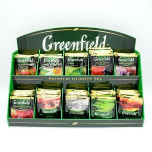 set greenfield 1.jpg