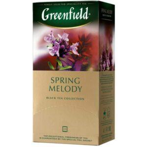 spring melody 2 1.jpg