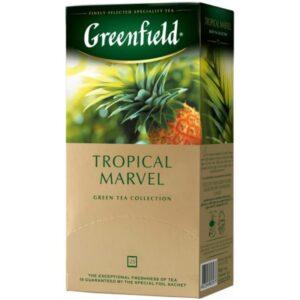 tropical marvel.jpg